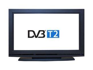 Smart Intégrations Mag, Audio, Vidéo, Sécurité, Smart Building et Réseaux - Logo DVB-T2